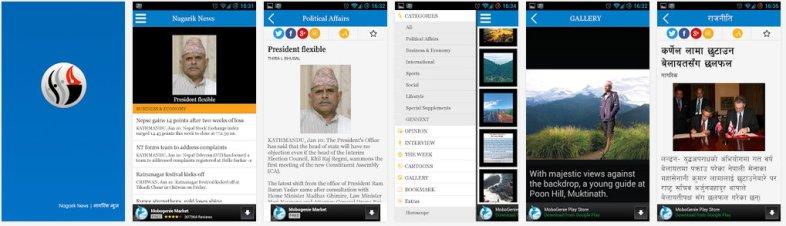 Screenshot of Nagarik News App