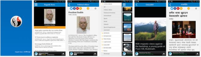 Screenshot of Nagarik News App