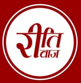 Image source: ritiriwaj.co
