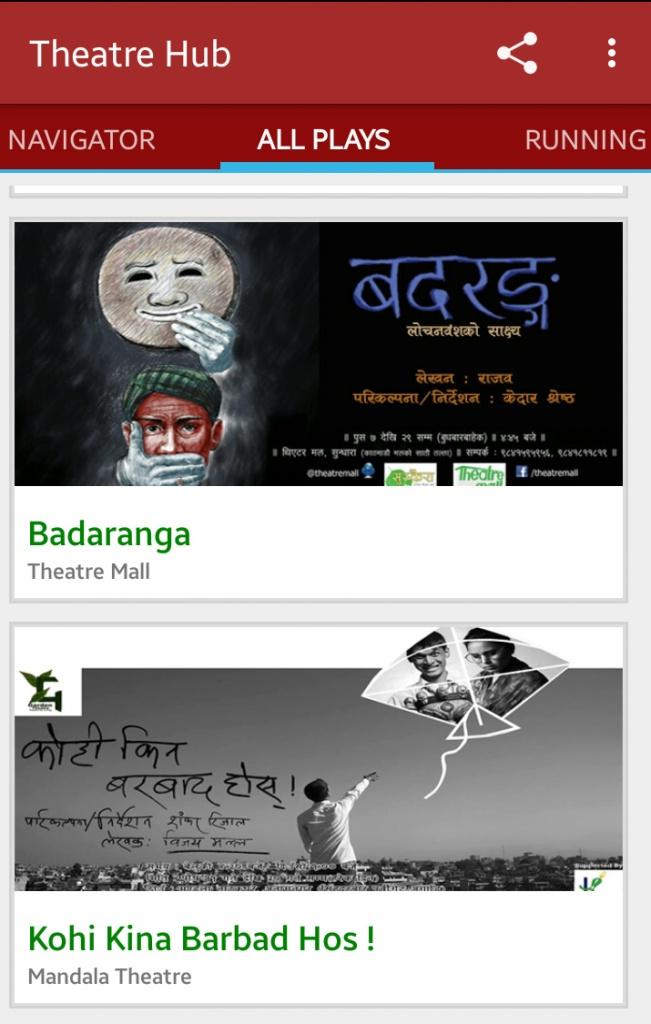 Theatre Hub App