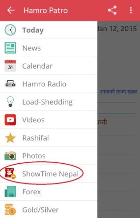 ShowTime Nepal Pro @ Hamro Patro