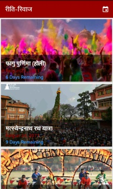 RitiRiwaj App [Calendar Event]