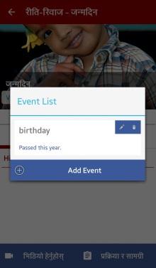 RitiRiwaj App [Event List]