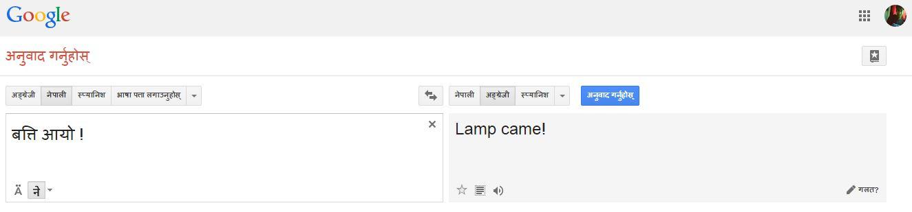 Powered by: Google Translate
