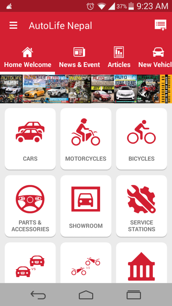 Autolife Nepal App - UI