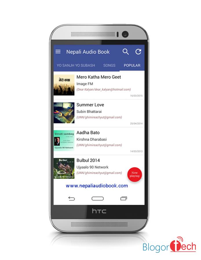 nepali-audio-book