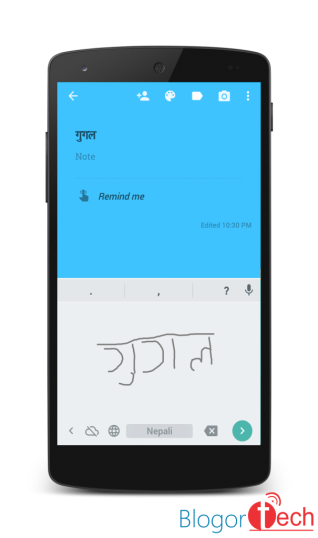 nepali keyboard app for android