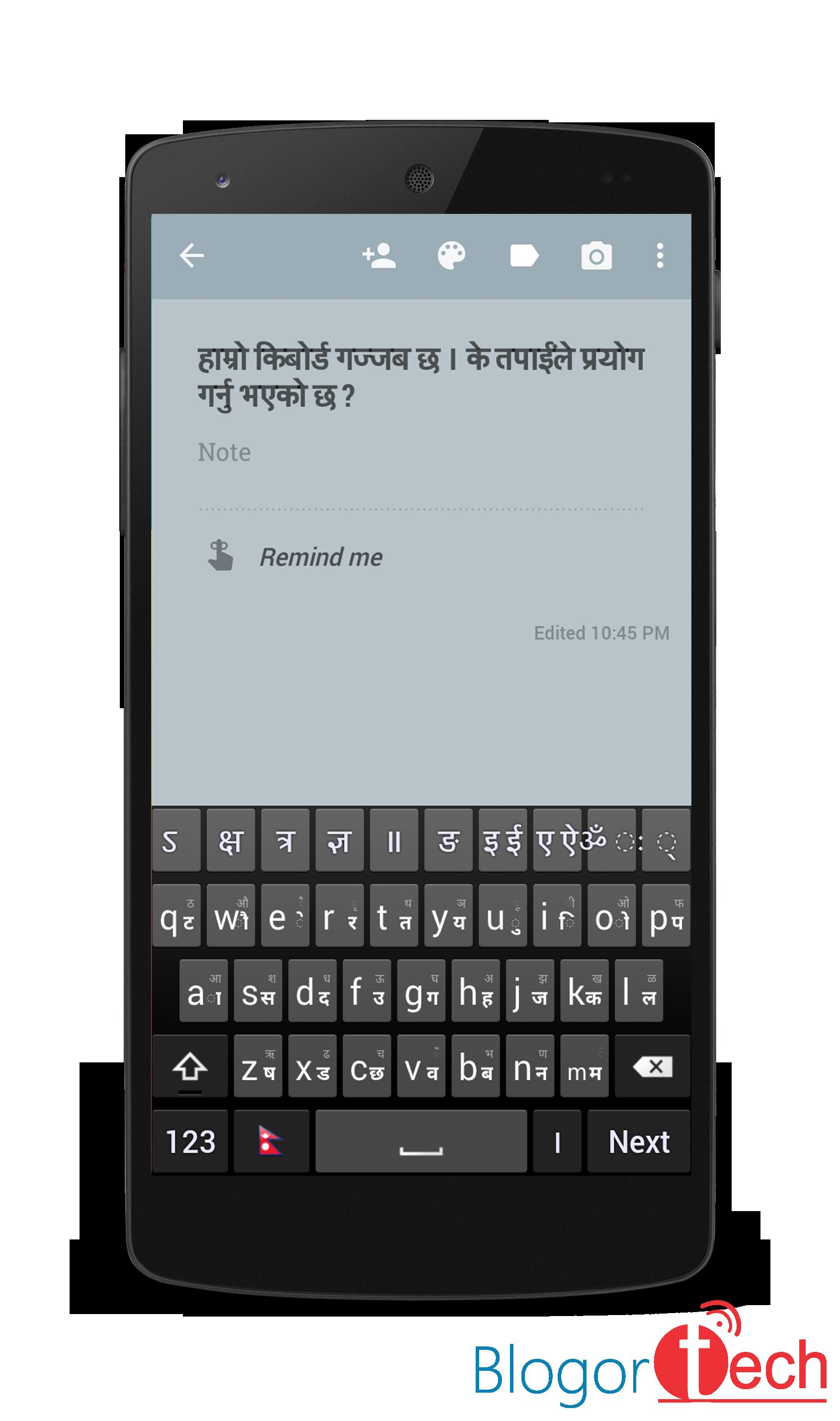 9aa601dfc5e Best Nepali Keyboard App for Android | BlogorTech