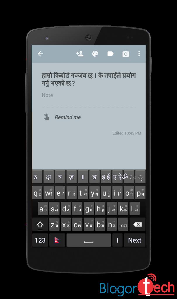 best nepali keyboard app