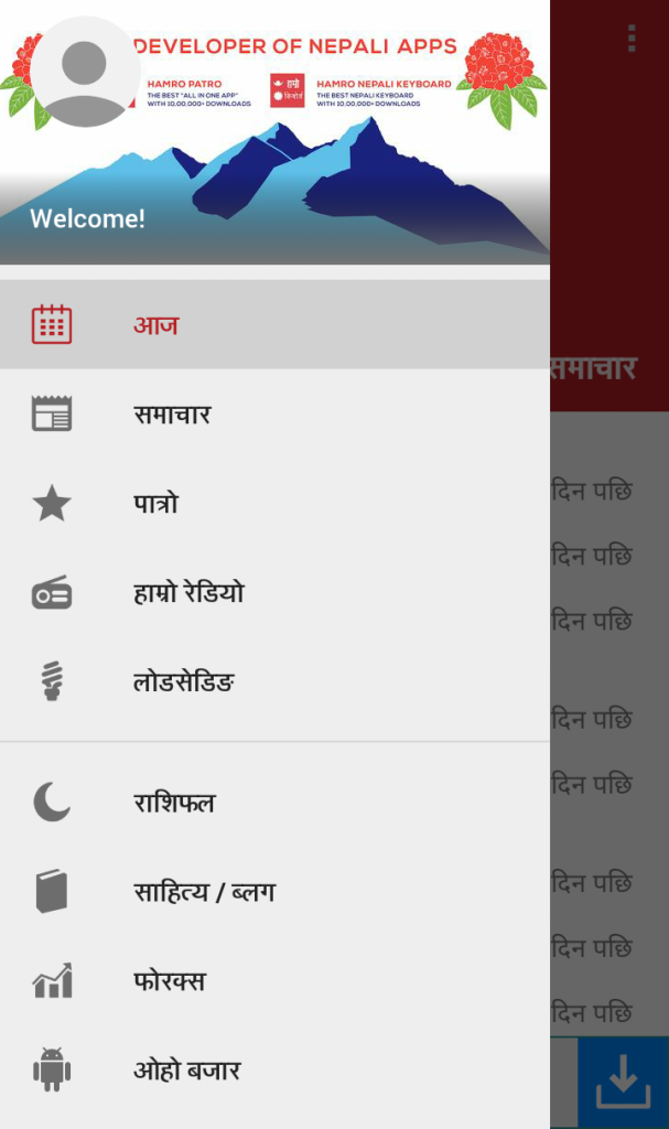 Navigation Drawer | Hamro Patro